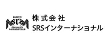 株式会社SRS international