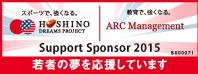 Support Sponsor 2015